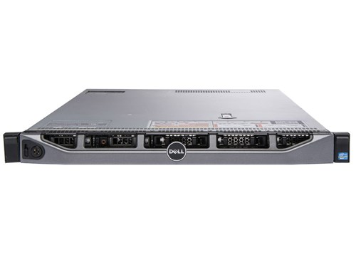 "Dell PowerEdge R620 8 Bay 2.5"" Server"